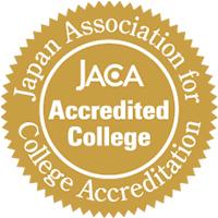 短期大学基準協会認証評価結果
