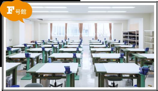リペア演習室