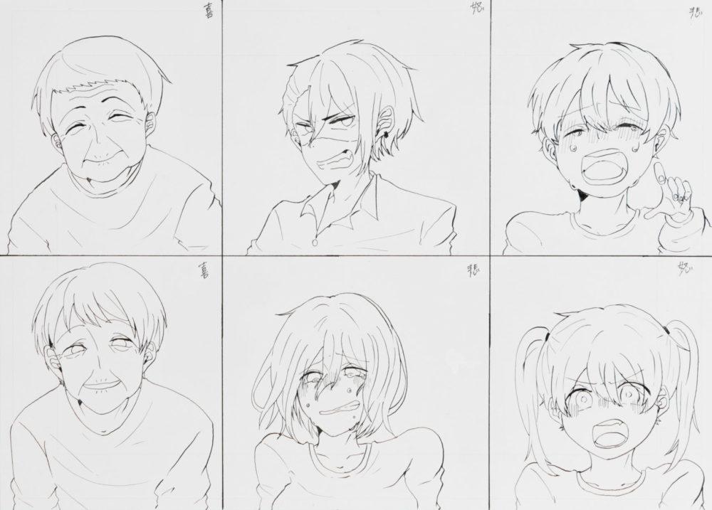 2018前期-マンガ基礎(表情と年齢の描き分け)4