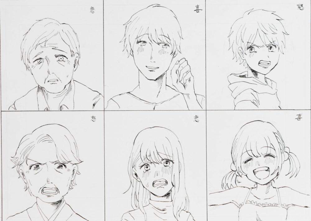 2018前期-マンガ基礎(表情と年齢の描き分け)6