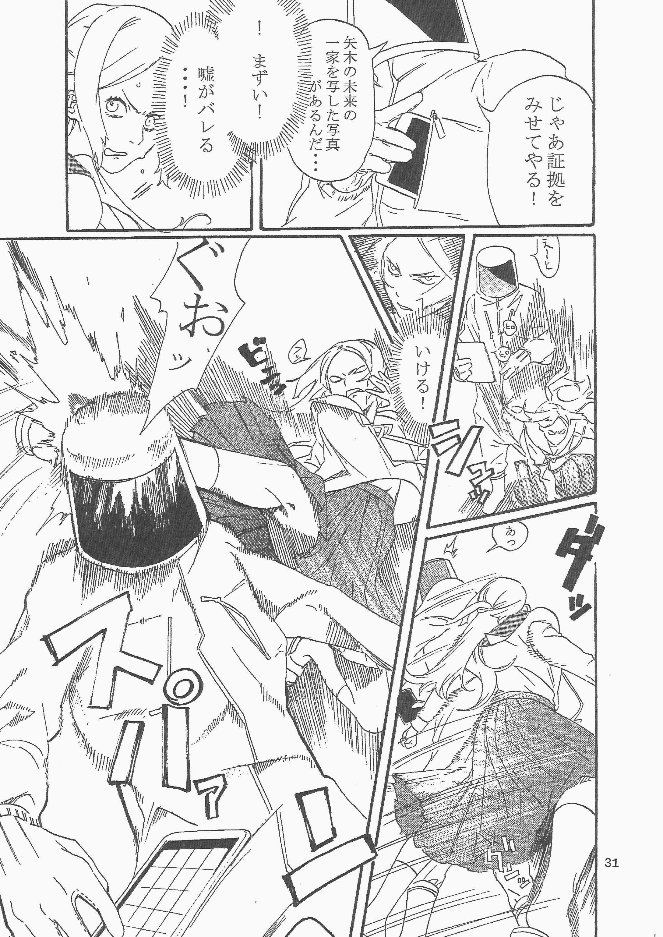 2018後期-ストーリーマンガ研究(『ブレイクタイムパラドックス』より)2